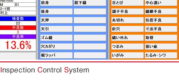 idx_3_btn